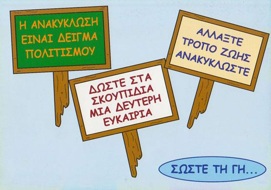 ANALIKLOSI-MPLE-KADOI-OSA-PREPEI-NA-KSEROUME-INGOLDEN.GR