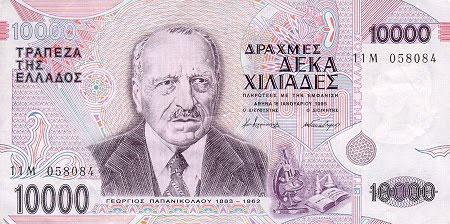 georgios_papanikolaou_-o-epistimonas-XARTONOMISMA-ingolden.gr