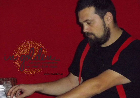 spyros-grammenos-blog-ingolden1.gr