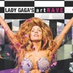 Η Lady Gaga για πρώτη φορά στην Αθήνα!