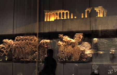 moyseio-akropolhs-ingolden.gr
