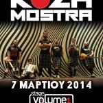 Οι Koza Mostra για ένα μοναδικό live στην Αθήνα (7/3)
