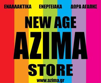 AZIMA-PLACE-INGOLDEN.GR