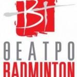 Μουσικό Προαύλιο στο Badminton 2014