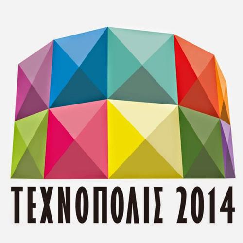 technopolis-2014-ingolden.gr