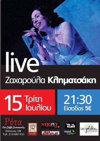 zaharoula-ingolden.gr
