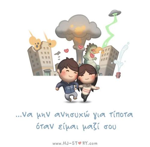 agaph-einai-ingolden.gr