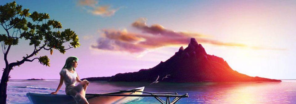 Το νησί των συναισθημάτων