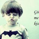 Ένα φιλί..