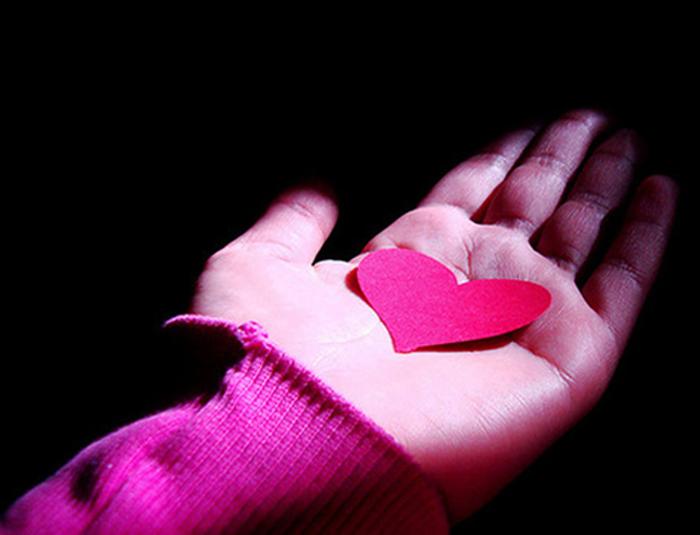 gia-na-katalaveis-ingolden.gr-quotes-heart-pink